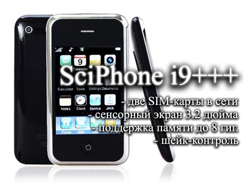 Софт для китайских сенсорных телефонов самсунг